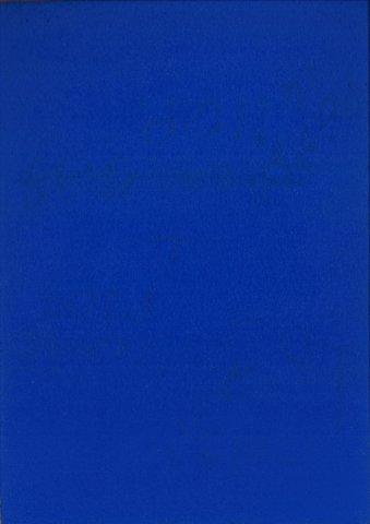 P03 Bleu Roy
